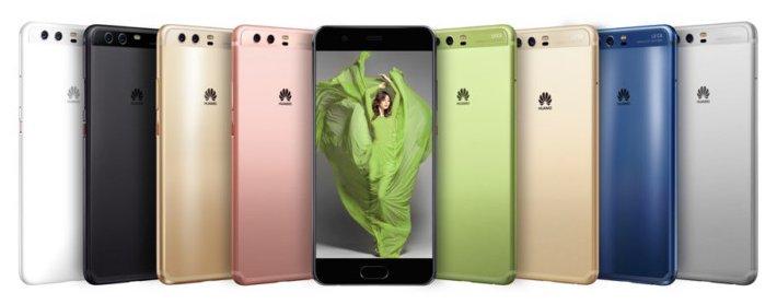 Huawei P10 launch colours