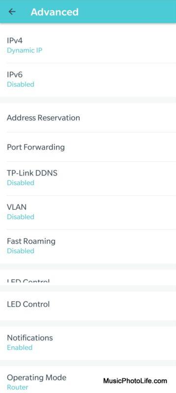 TP-Link Deco app - advanced router settings