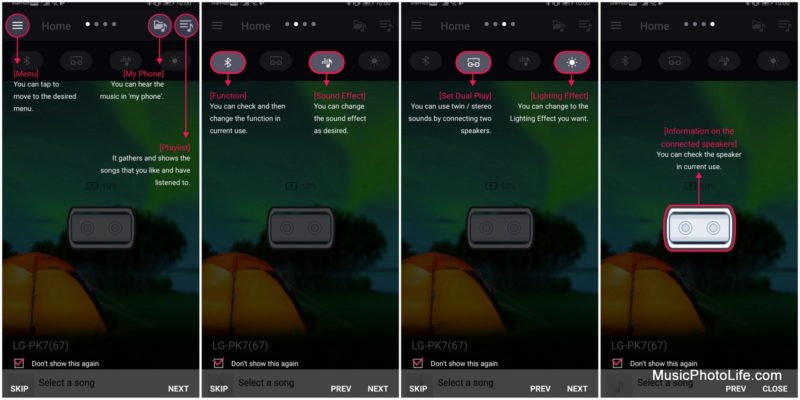 LG Music Flow Bluetooth app